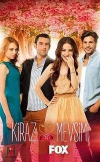 Вишневый сезон [01 сезон: 01-40 серий из 40] | HDTVRip | L1