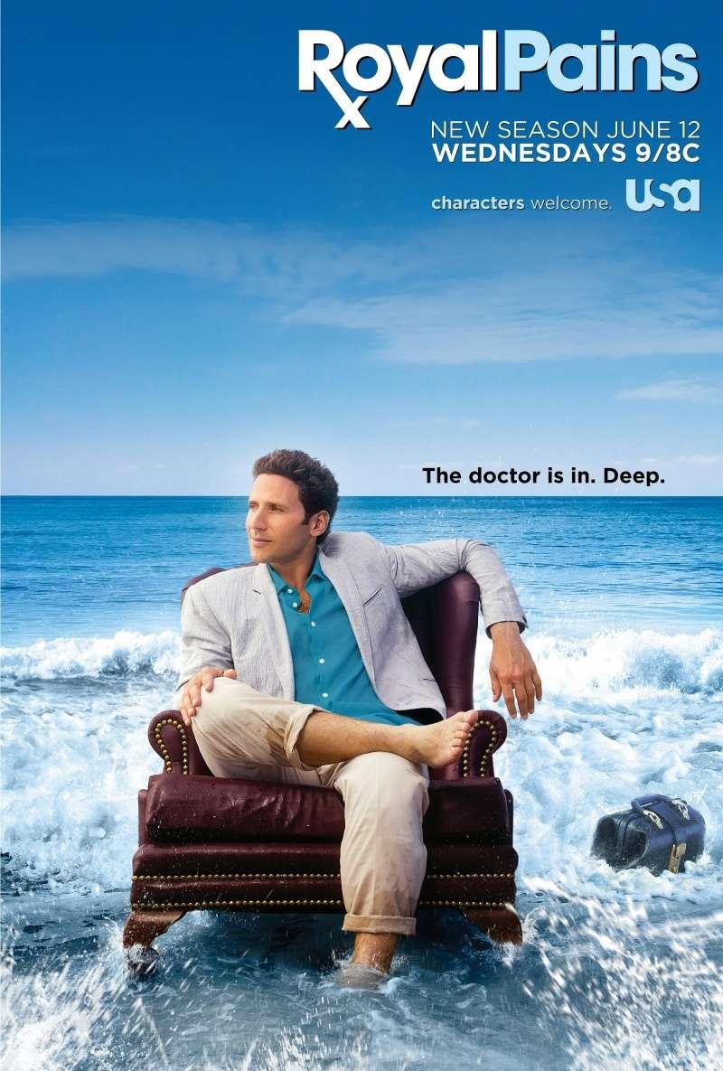 Дорогой доктор [08 сезон: 02-07 серии из 08] | HDTVRip | ColdFilm