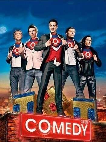 Новый Comedy Club [эфир 25.11.2016] | SATRip