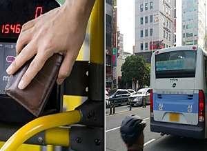 버스에서 초등학생 여자아이의 외침[+영상]