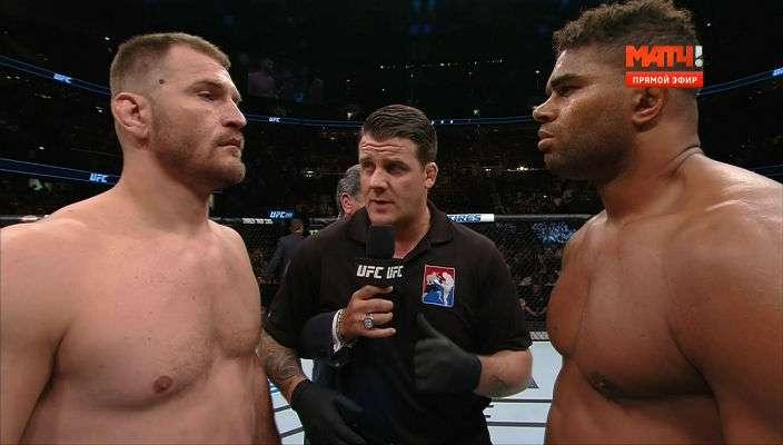 ��������� ������������. UFC 203: Miocic vs. Overeem. Main Card [10.09] | HDTVRip