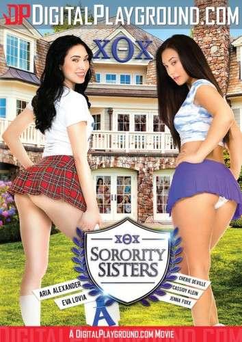 Однокурсницы | Sorority Sisters