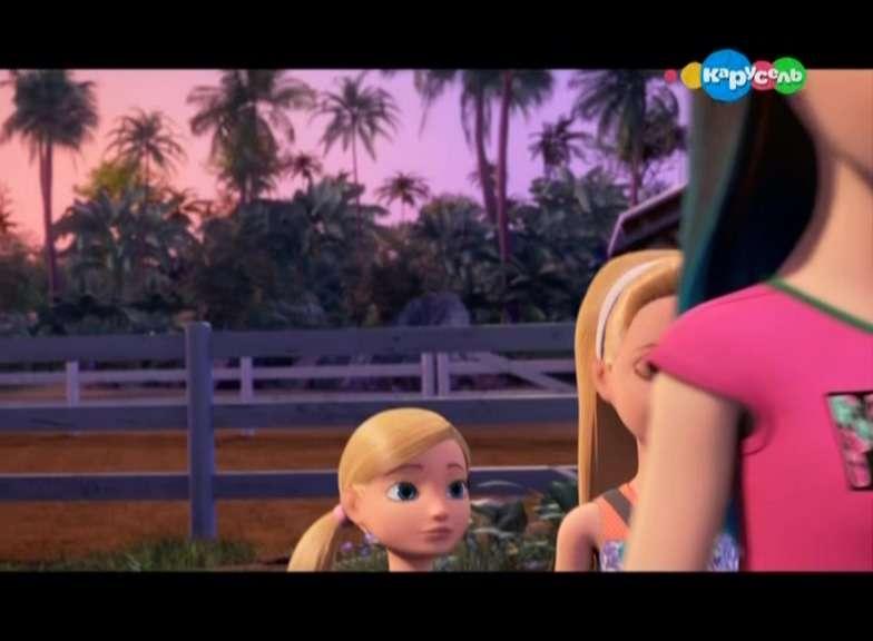 Барби и сёстры в поисках щенков   DVB