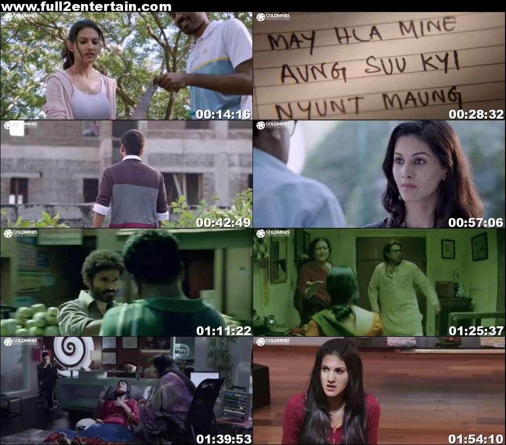 Anek 2016 Full Movie Download Free in Dvdrip 720p Hindi