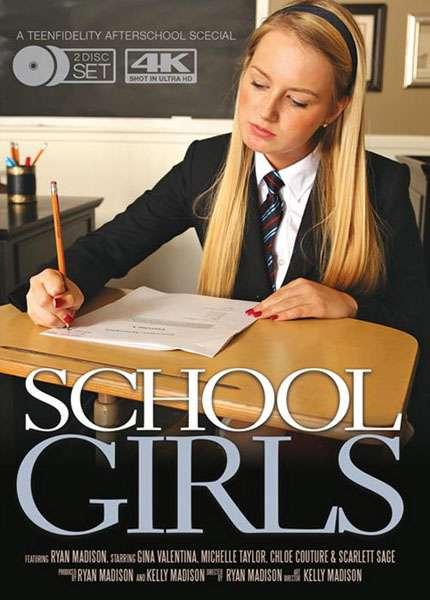 ����� ��� ������� | School Girls