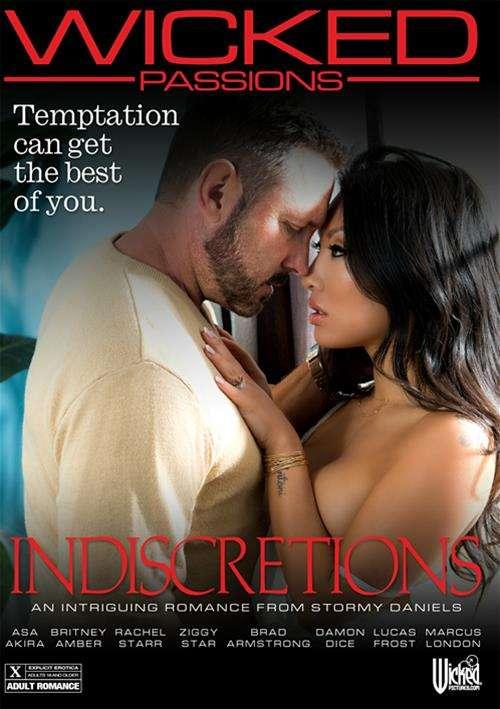 Нескромность | Indiscretions