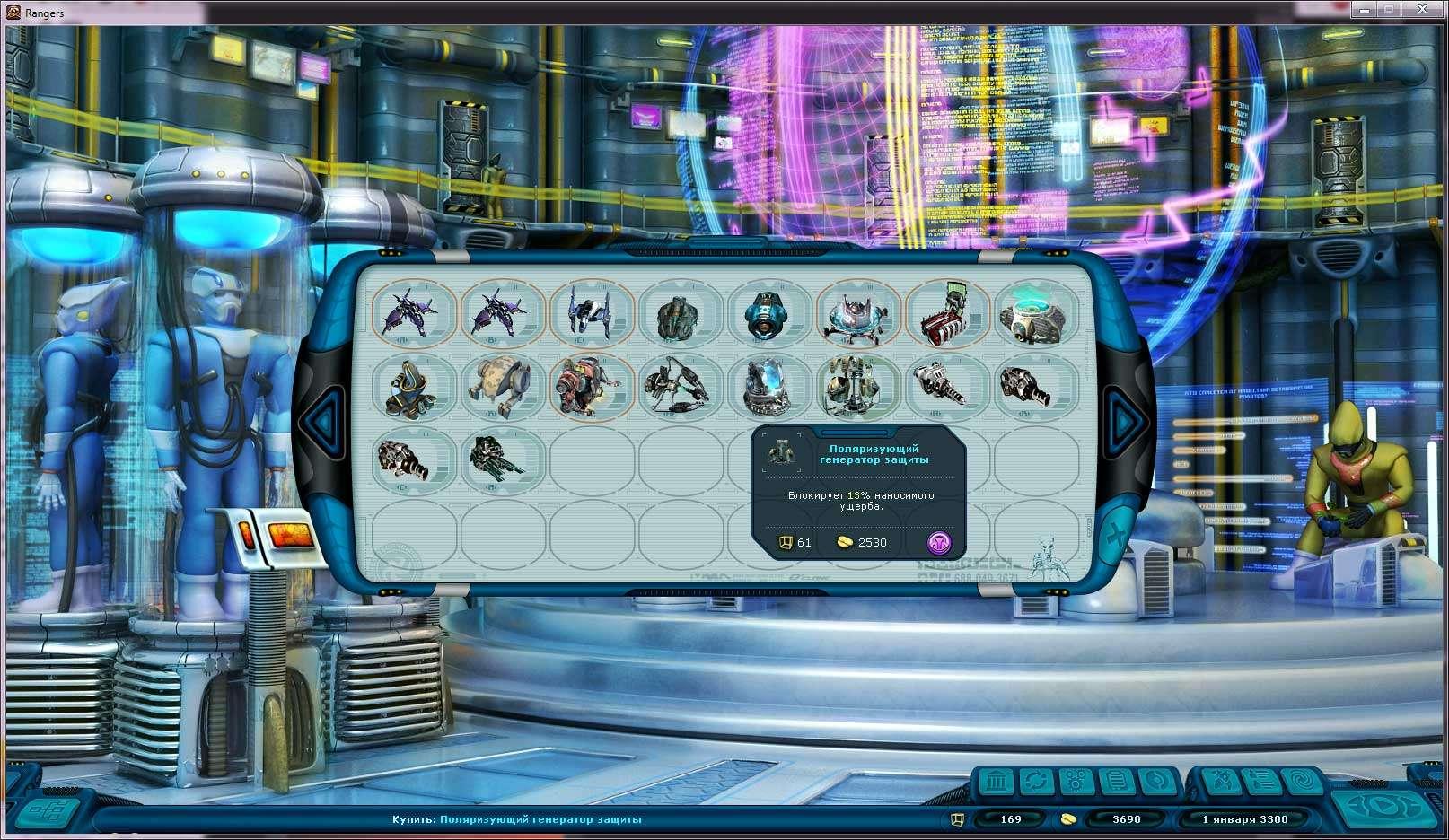 Космические рейнджеры HD: Революция | PC | Saverneo
