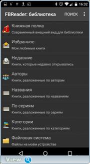 Сборник лучших приложений для Android (2017)