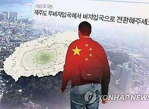 성추행하고, 훌러덩 옷벗고, 소리 지르고..中관광객 추태 심각