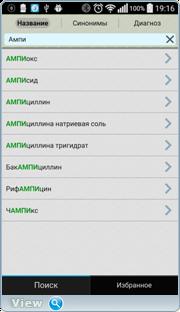�������� v1.3.0 Ad-Free