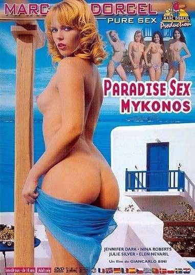 ������� ���� � ������� | Paradise Sex Mykonos