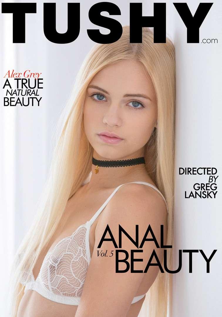 Прекрасный Анал 5 | Anal Beauty 5