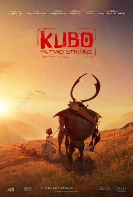 Кубо. Легенда о самурае | BDRip 1080p | Звук с TS