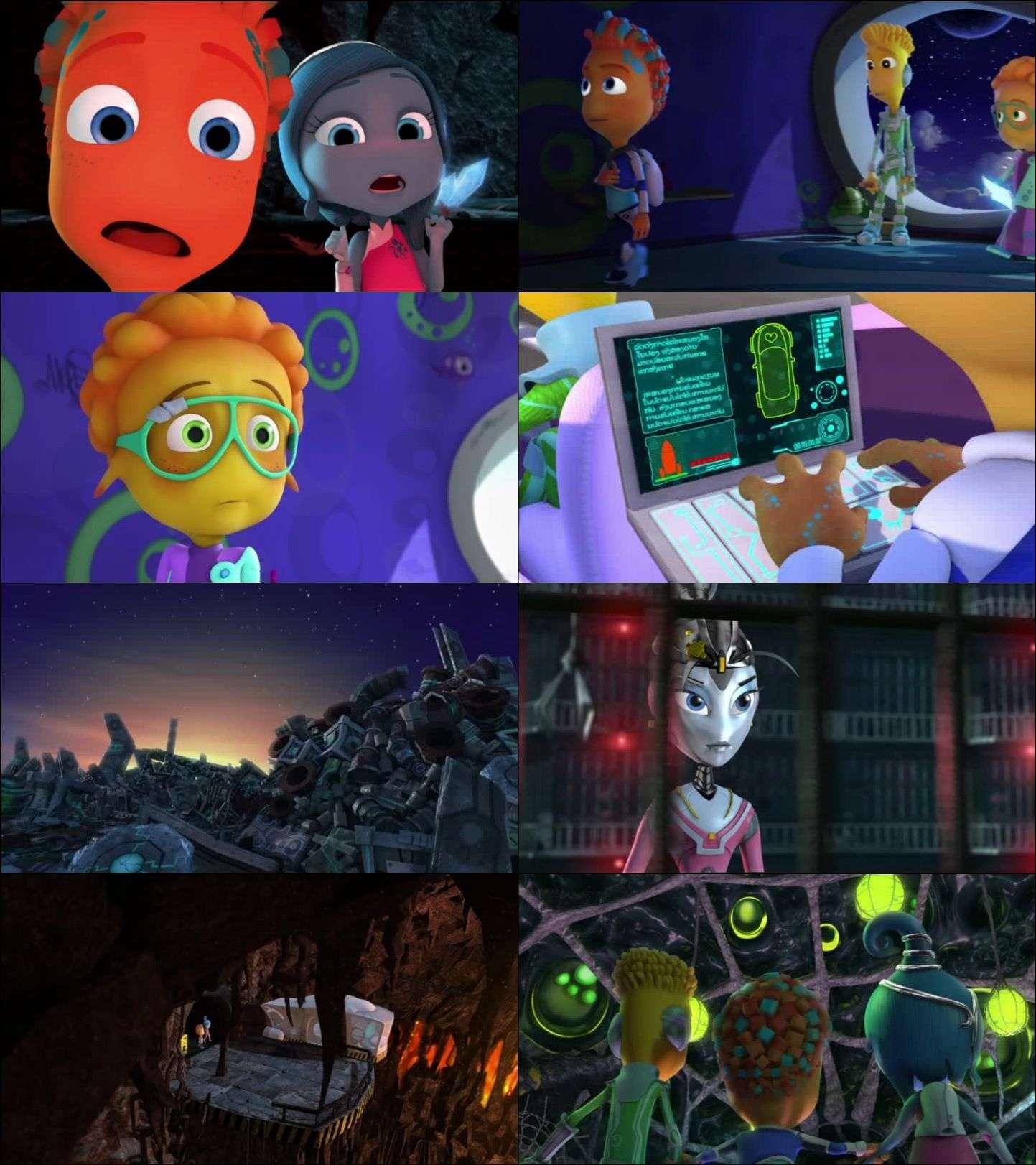 Tellur Aliens 2016 türkçe dublaj animasyon indir