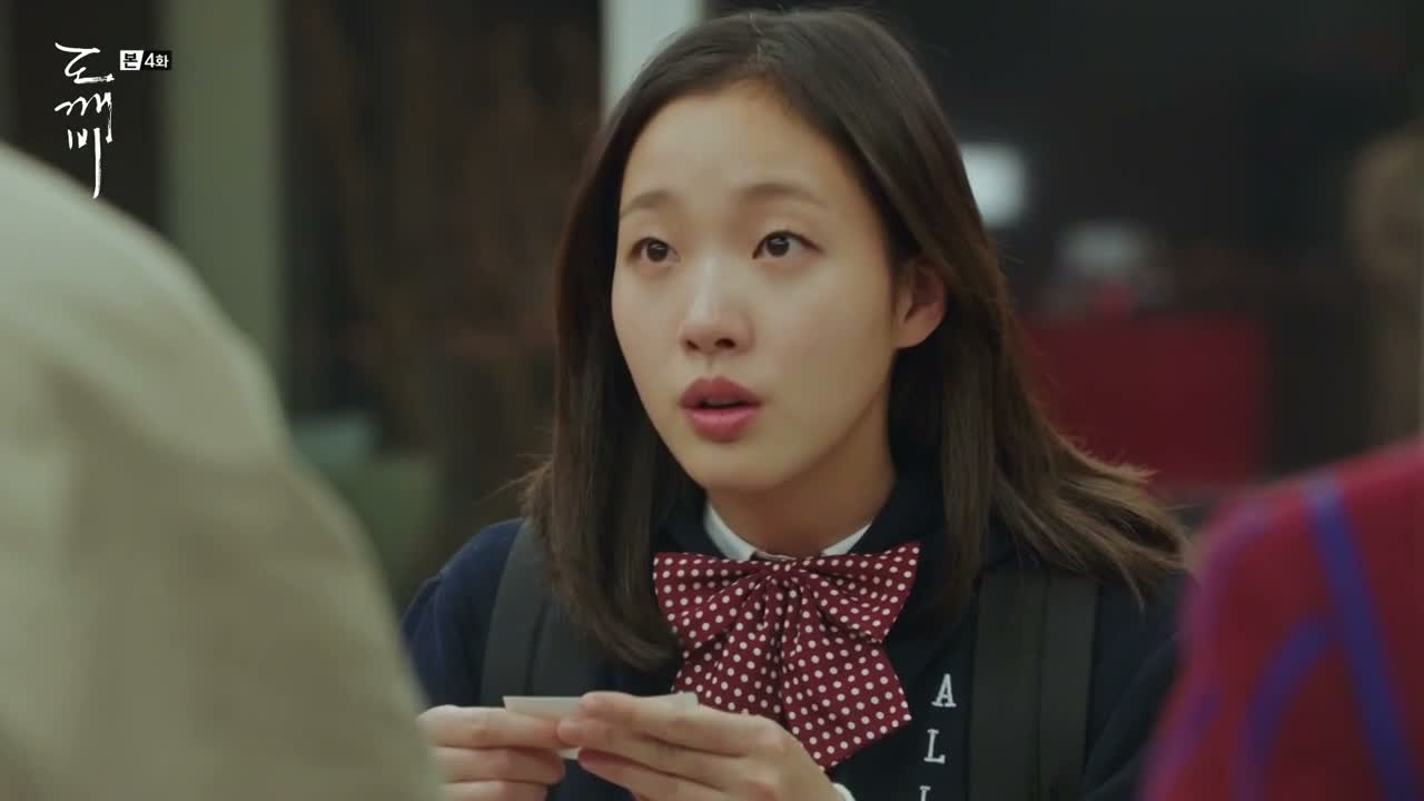 Kim Go Eun reveals something in Goblin happened to her in real life