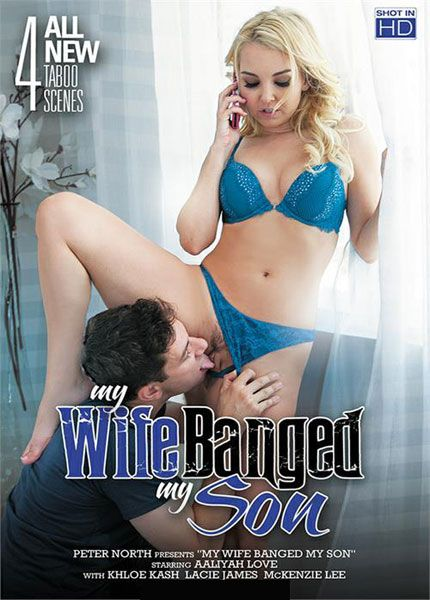 ��� ���� ��������� � ���� ����� | My Wife Banged My Son