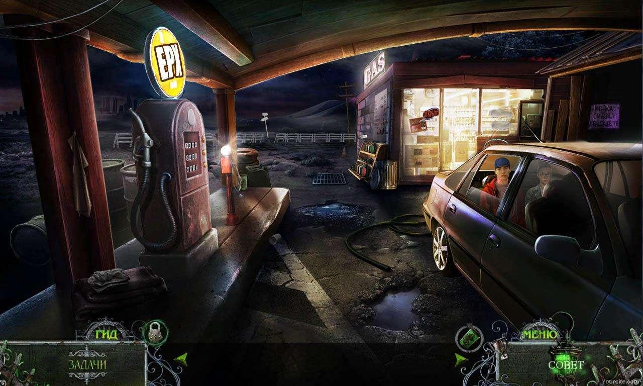 Фантазмат 6: Город последней надежды. Коллекционное издание | PC
