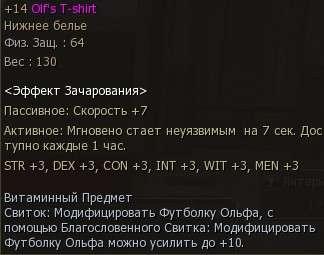 I7s19h.jpg