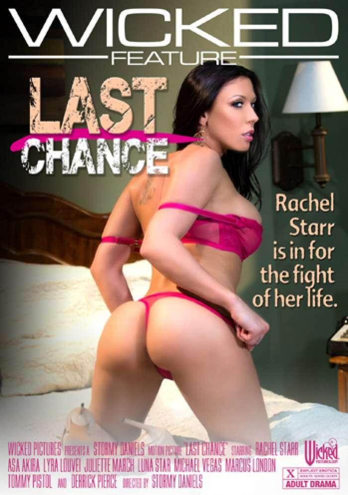 Последний Шанс | Last Chance