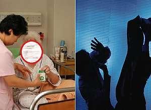위안부 할머니 폭행·모욕 간병인 고소