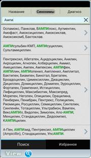 Таблетки v1.3.0 Ad-Free