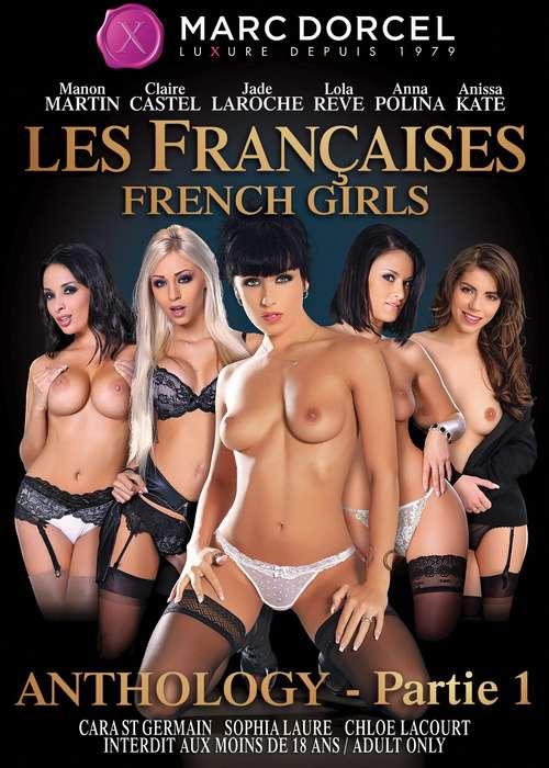 Антология: 1-ая Часть | Les Françaises Anthology: 1ere Partie