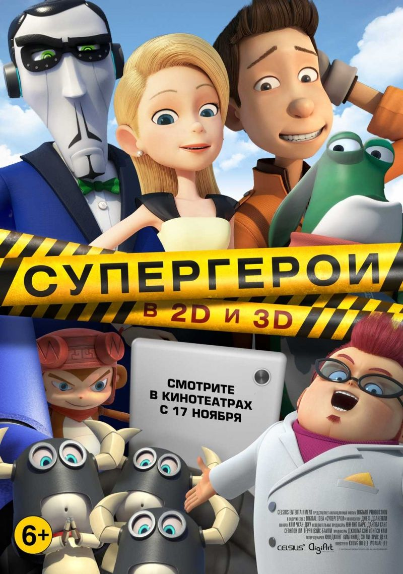 Супергерои | BDRip-AVC | iTunes