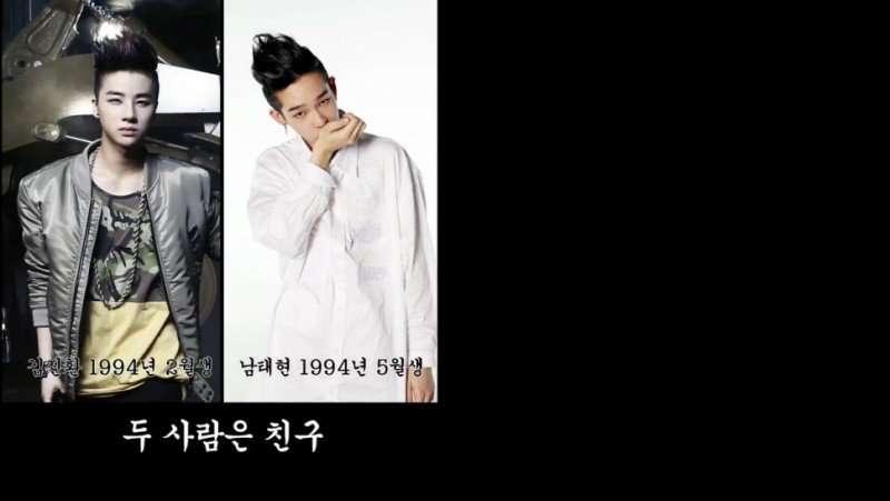 YG의 족보 브레이커.iKON (feat.위너)