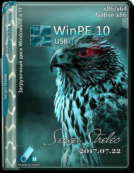 WinPE 10 Sergei Strelec (x86/x64) 2017.07.22 [Ru]