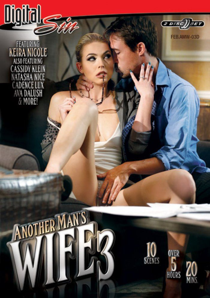 Чужая Жена 3 | Another Man's Wife 3