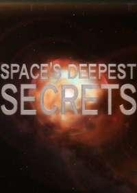 Discovery. Вселенная Ultra HD | HDTV 1080i | D