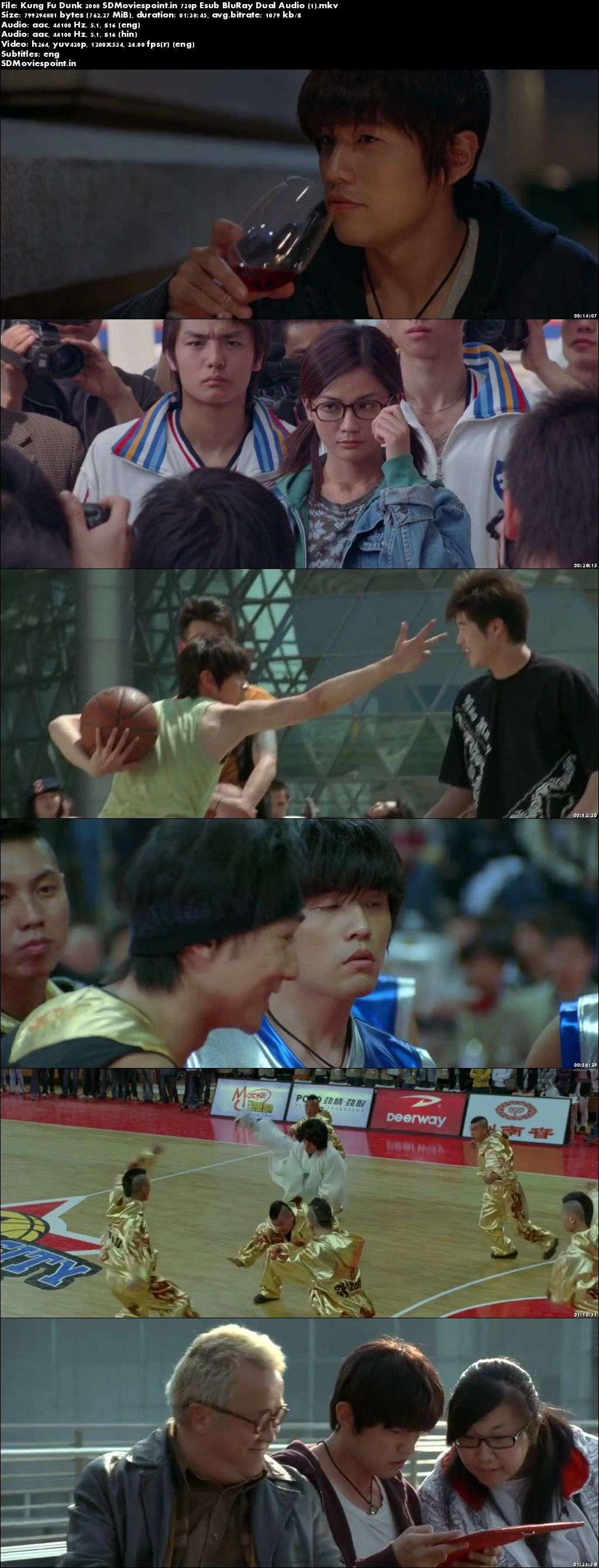 Screen Shots Kung Fu Dunk 2008 Full HD Movie Download Dual Audio 720p Free Kung Fu Dunk 2008 Full HD Movie Download Dual Audio 720p Free