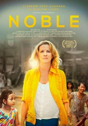 Нобл | BDRip 720p | L2