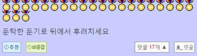 j2AwKu.jpg