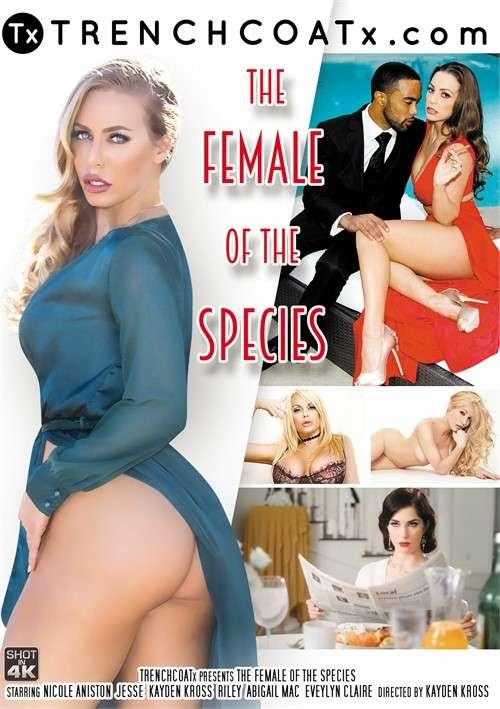Самки | The Female Of The Species