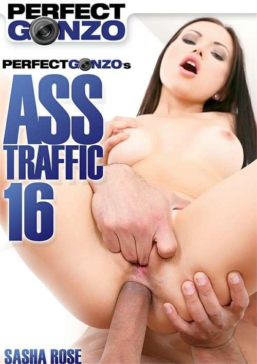 Жопный Траффик 16 | Ass Traffic 16
