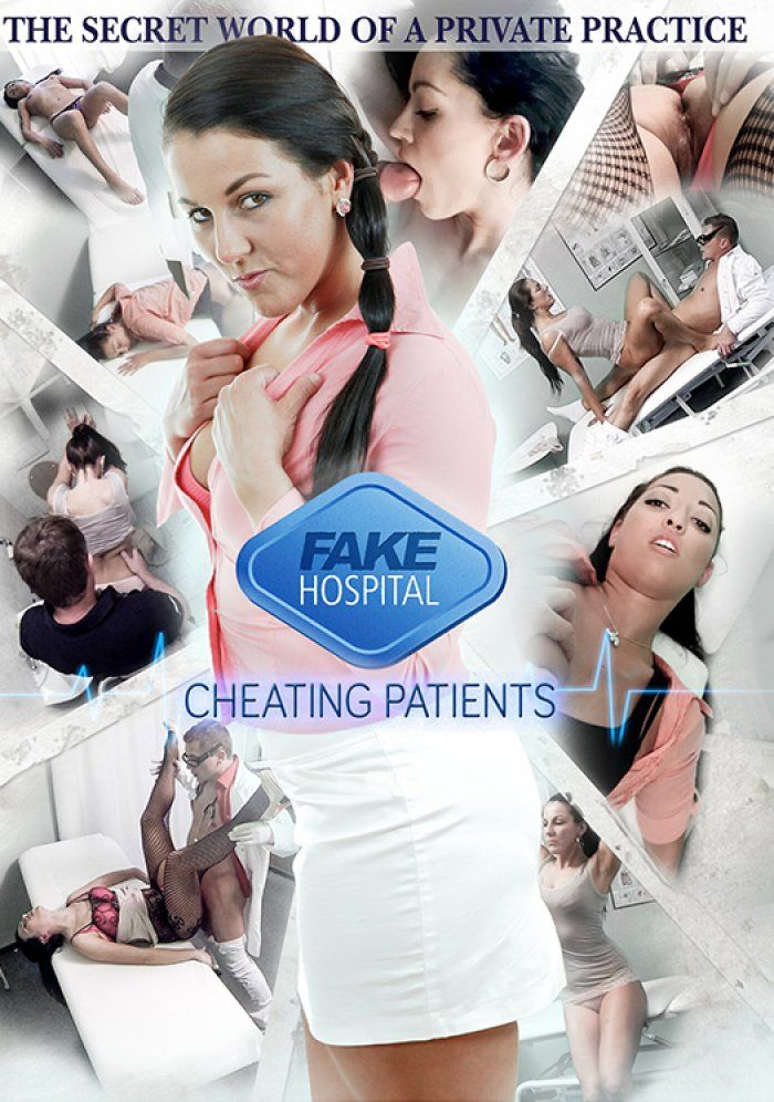 ��������� ��������� | Cheating Patients