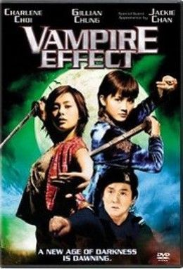 The Twins Effect - Vampire Effect
