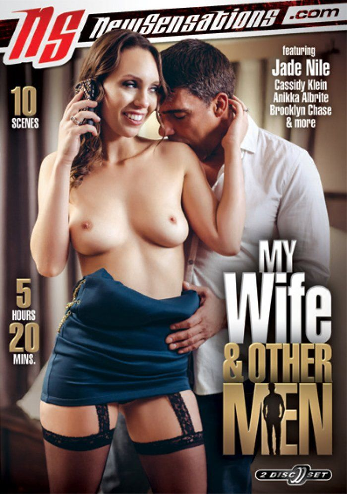 ��� ���� � ������ ������� | My Wife and Other Men