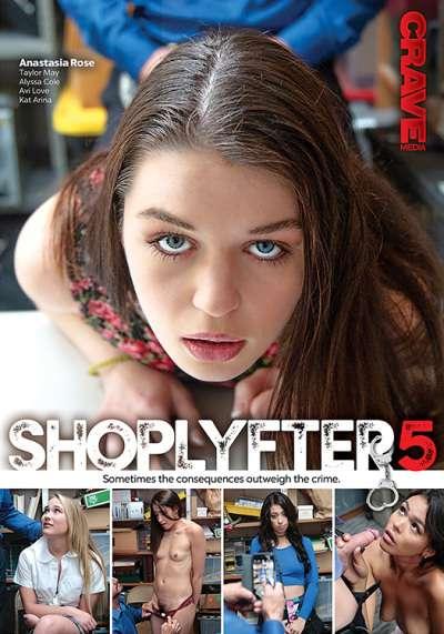 Шоплифтер 5 | ShopLyfter 5