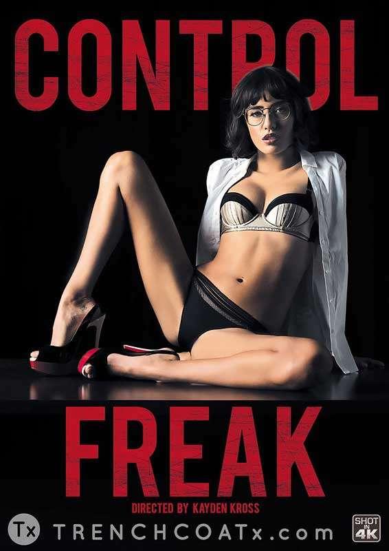 Контроль Фриков | Control Freak