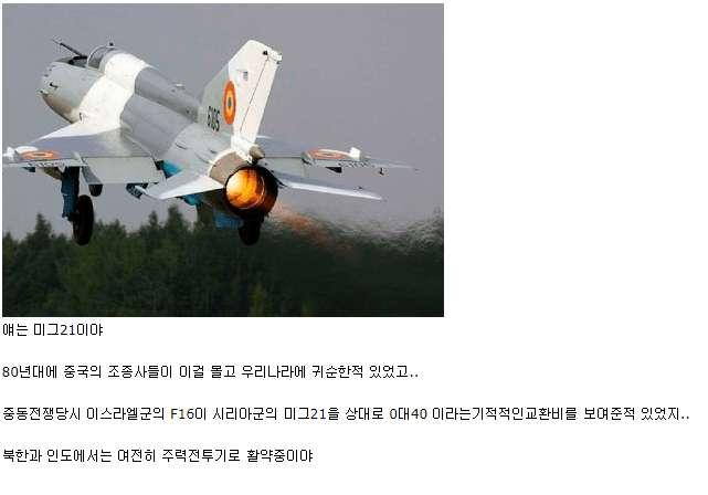 Dbk6mp.png