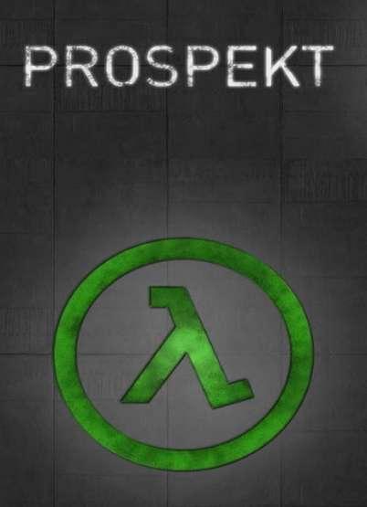 Prospekt | PC | Лицензия