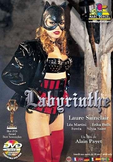 Лабиринт | Labyrinthe