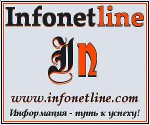 Infonetline.com