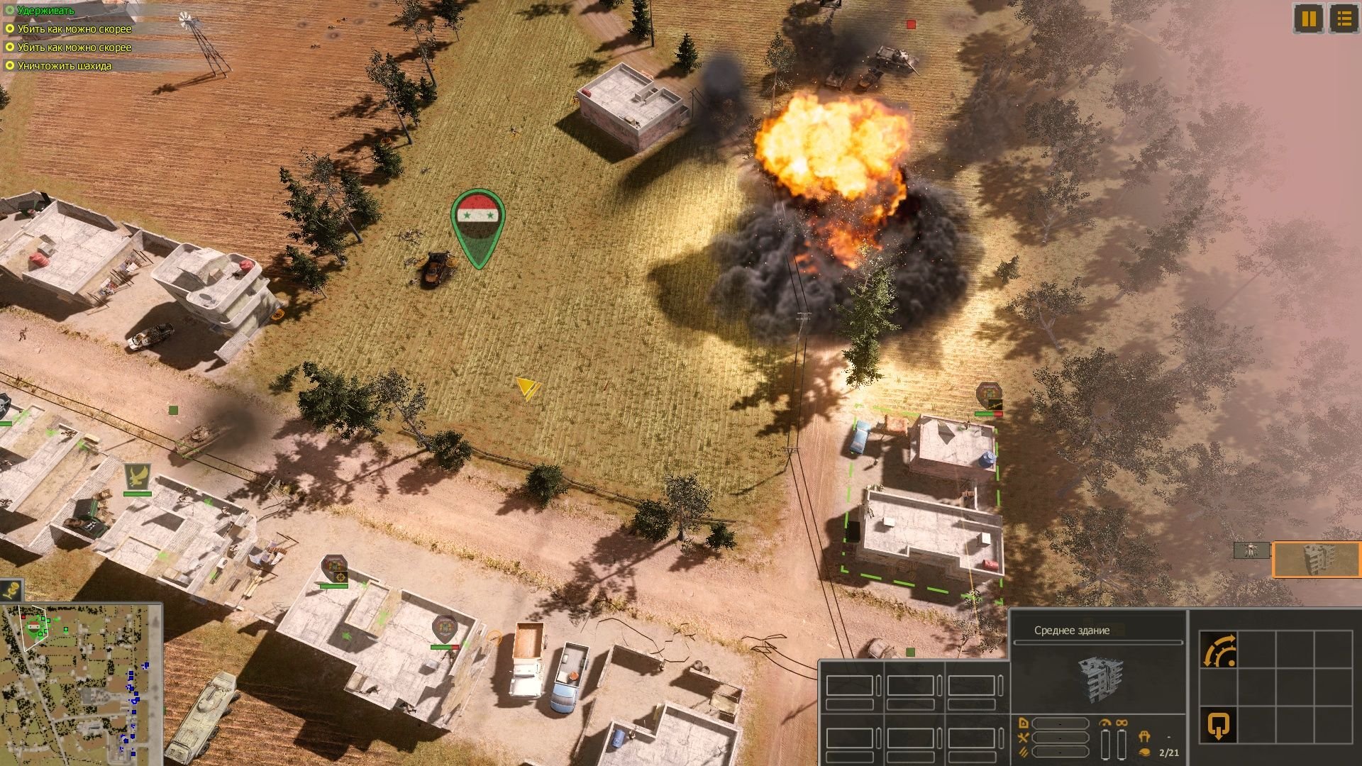 Syrian Warfare | PC | Лицензия