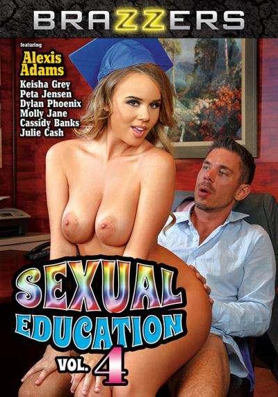 Половое Воспитание 4 | Sexual Education 4