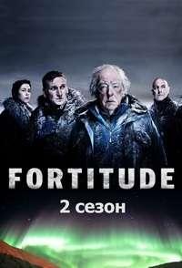 Фортитьюд [02 сезон: 01-10 серии из 10] | HDTVRip | Alexfilm