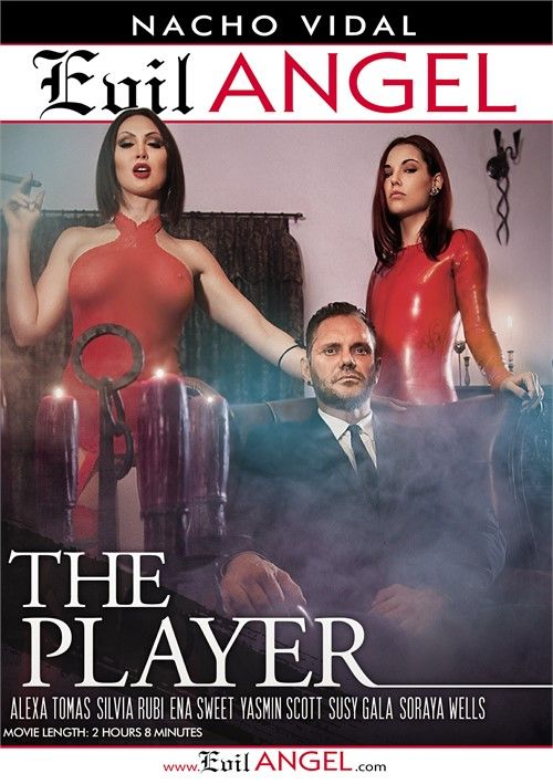 Игрок | The Player