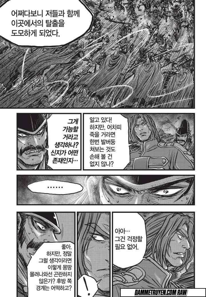 Hiệp Khách Giang Hồ chap 507 page 11 - IZTruyenTranh.com